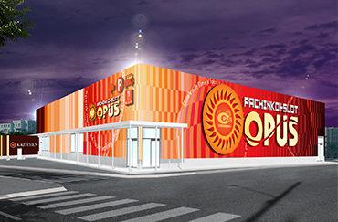 OPUS高鍋店